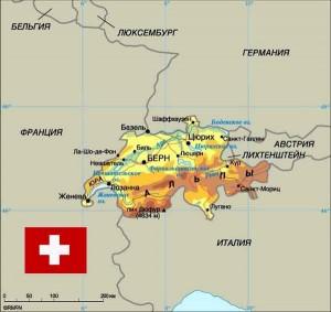 Как попасть в Швейцарию?