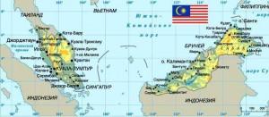 Как добраться до Малайзии?