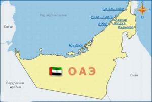 Как добраться до ОАЭ?