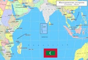 Как добраться до Мальдив?