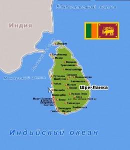 Как добраться до Шри-Ланки?