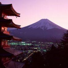Фудзияма – самая высокая гора в Японии
