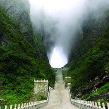Пещера «Небесные врата» в Китае