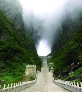 Самая высокая пещера