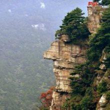 Национальный парк Люшань